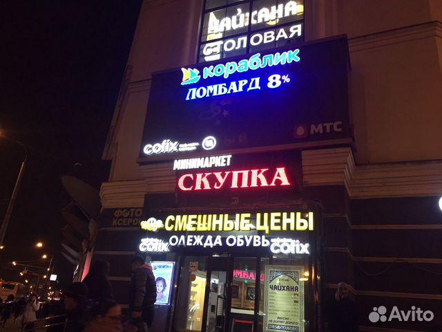 Ломбард 99 в москве автосалон коммерческие авто москва