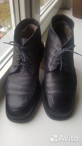 Ботинки 89033163265 купить 5