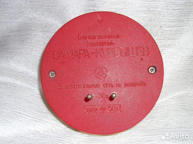 Радиоприемник СССР