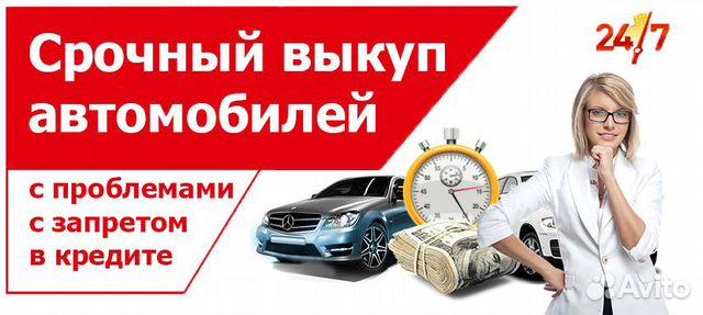 Часов в нижнем новгороде выкуп заря 21 камень стоимость часов