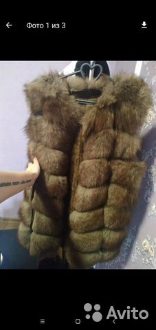 The vest is made of Fox fur  buy 2