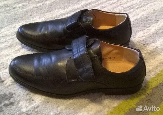 Продам туфли школьные на мальчика 39 размер