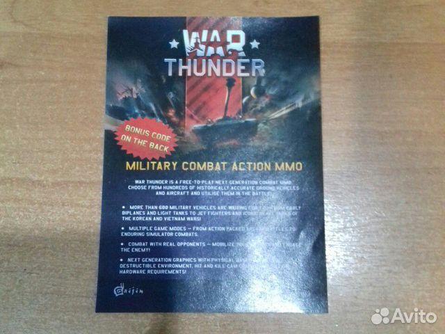 продам коды war thunder