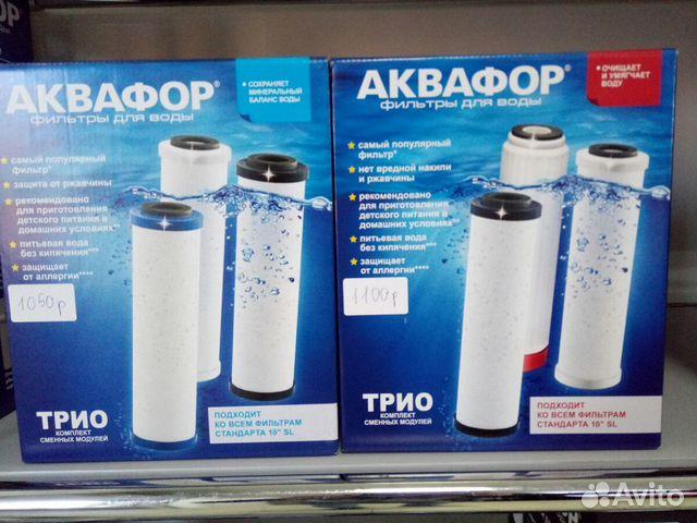 Водоочиститель Аквафор Трио FeH  89005074643 купить 3