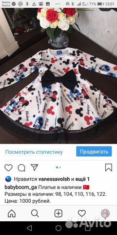 Платье  89039492502 купить 1