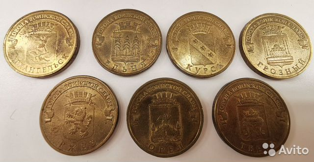 Монеты гвс продажа обмен 89657302961 купить 1