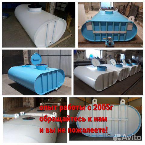 Емкости для перевозки воды, молока и др. жидкостей 89244569000 купить 1
