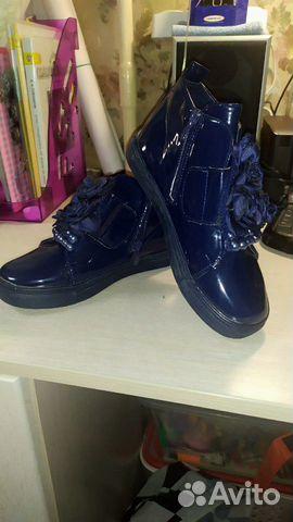 Ботинки  89374338616 купить 2