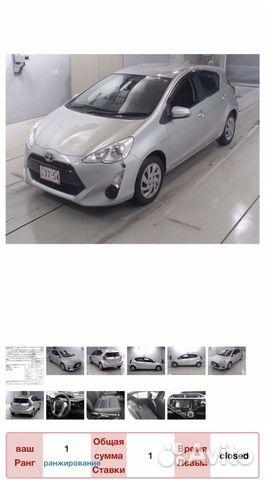 Авто под выкуп 89098557101 купить 4