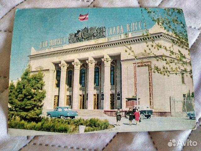 Магазин почтовых открыток челябинск