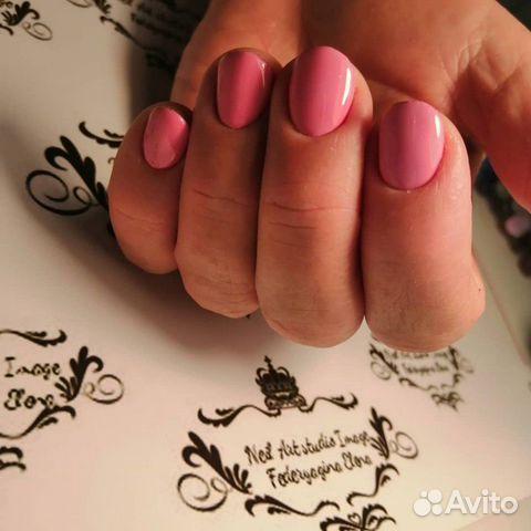 Manicure,pedicure,sugaring 89530552739 buy 1