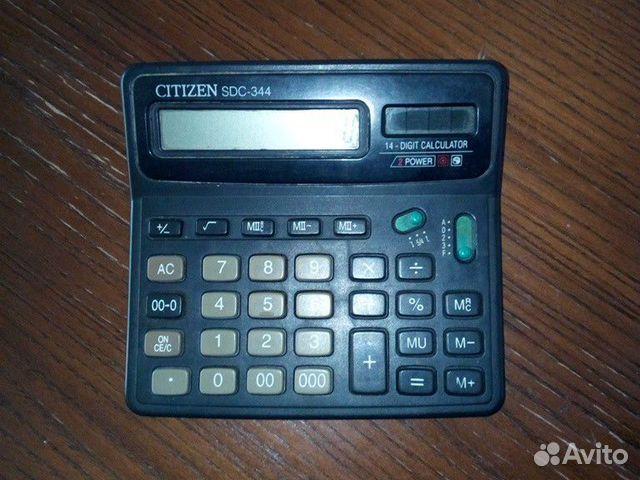 Калькулятор купить 2