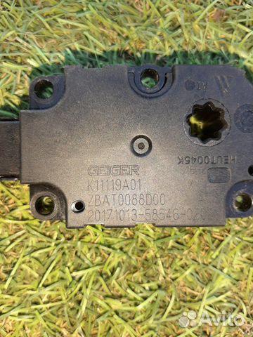 Моторчик заслонки отопителя (в воздуховод )