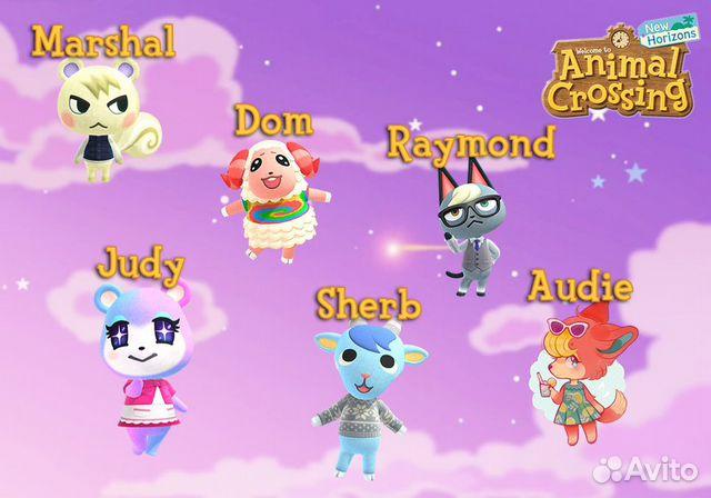 Все жители Animal Crossing Реймонд, Маршал, Дом  купить 1