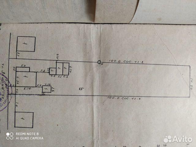 Дом 54.6 м² на участке 15 сот. 89002308625 купить 4