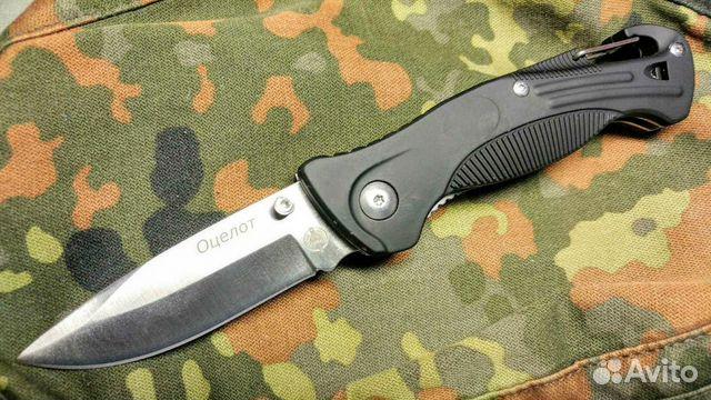 Нож складной Оцелот  89676058480 купить 1