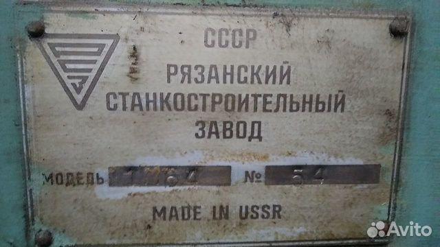 Станок токарный 1М64 97г рмц 2800 мм  89101340600 купить 2