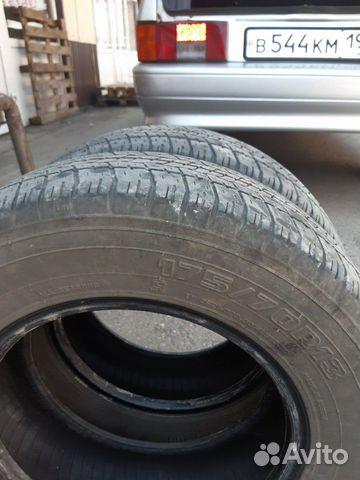 Летние шины кама  89235810712 купить 2
