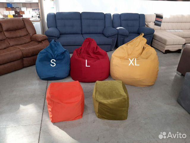 Кресло мешок  89888361766 купить 1
