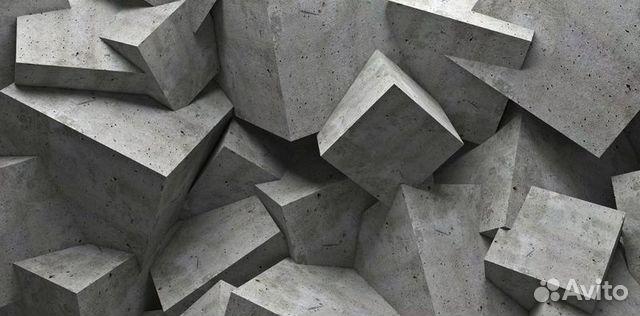 Бетон купить в сергиевом посаде сертификаты на бетонные смеси в15
