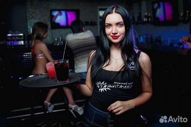 Официантки в ночной клуб работа бильярдные клубы москвы вакансии маркера