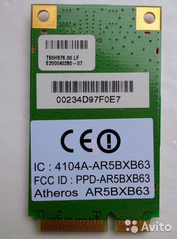 ATHEROS AR5007EG WIFI WINDOWS 8 X64 DRIVER