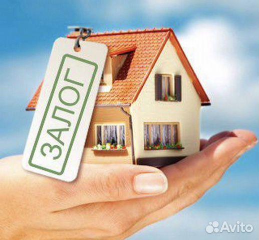 Залог недвижимости за рубежом недвижимость в болгарии череллаое