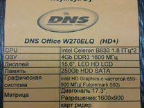 Ноутбук Dns w270elq