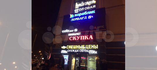 Ломбард с выкупом москва 24 автосалон мажор в москве на новой риге купить авто с пробегом