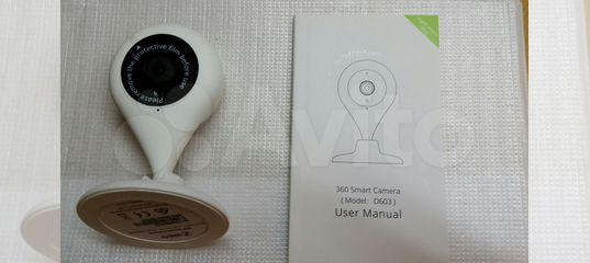 Камера 360 с детектором движения D603 720P HD