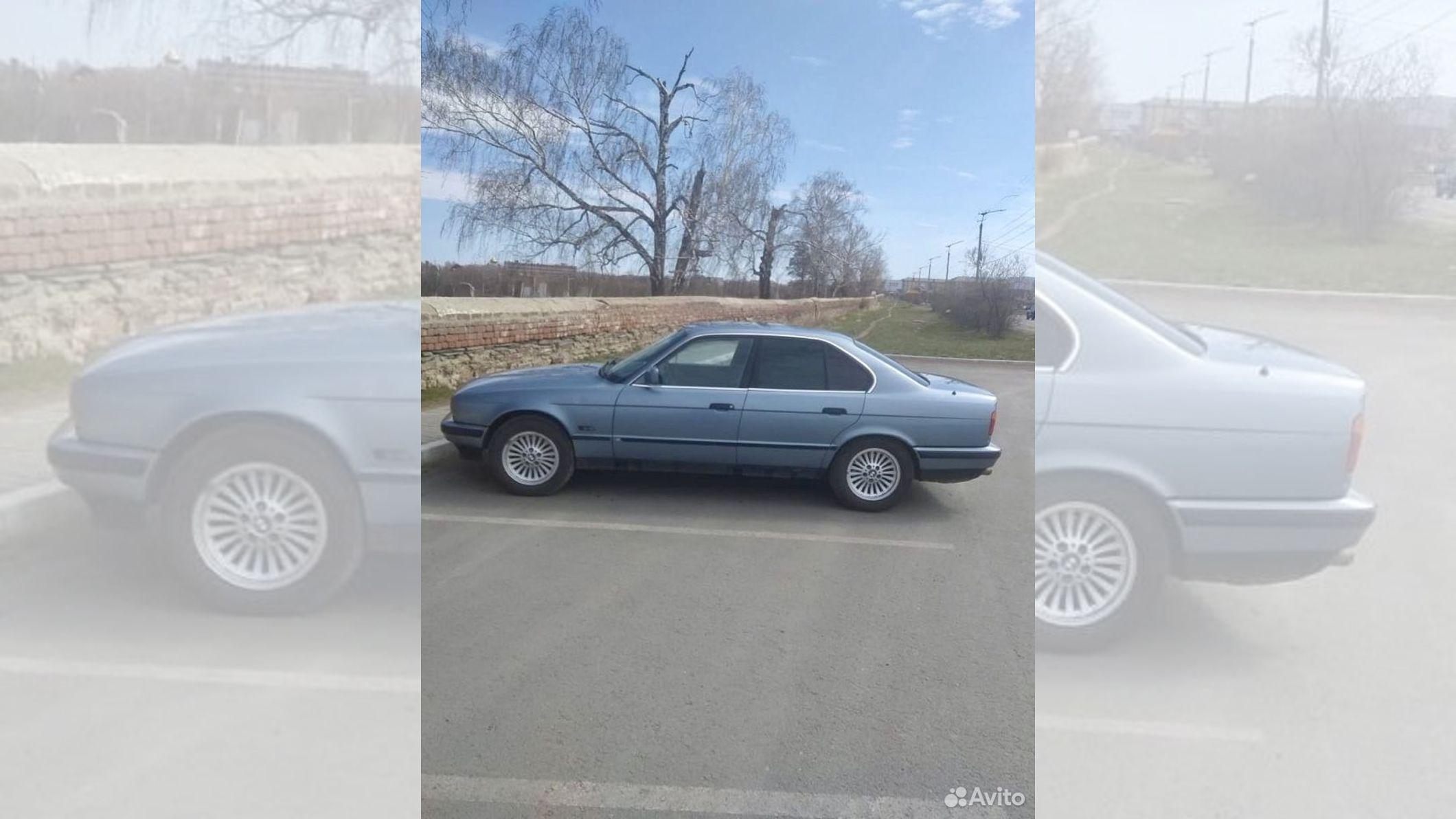 BMW 5 серия, 1992 купить в Челябинской области | Автомобили | Авито