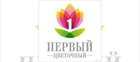 Вакансия Флорист в Оренбургской области | Работа | Авито