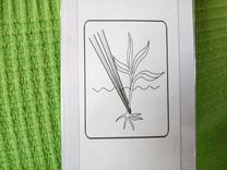 Пинцет для ухода за аквариумными растениями 48 см