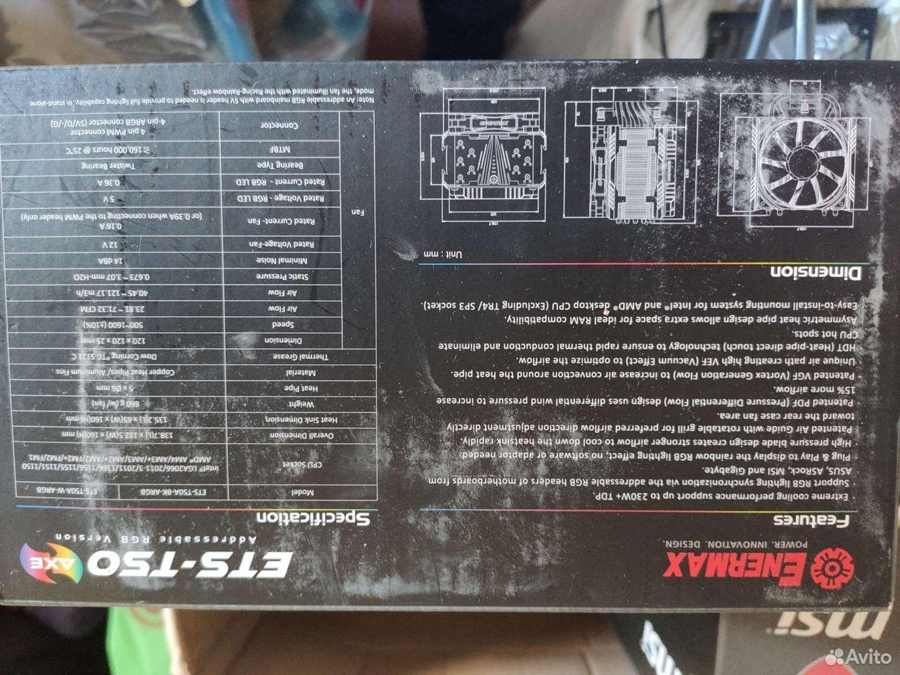 Кулер процесорный  89990730048 купить 2