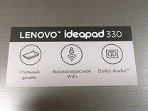Новый Lenovo на Гарантии 9 поколения full HD
