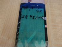 Тачскрин для asus ZenFone Go ZB452KG
