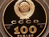 Золотая монета Златник Владимира 1988 г 100 рублей