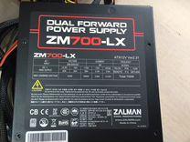Блок питания 700W ZM700-XL