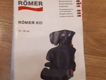 Автокресло Romer Kid