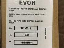 Труба из сшитого полиэтилена Pex-A evoh 16x2,2