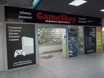 Sony PS2, PS3, PS4, Xbox360, XboxOne, PSP, Wii