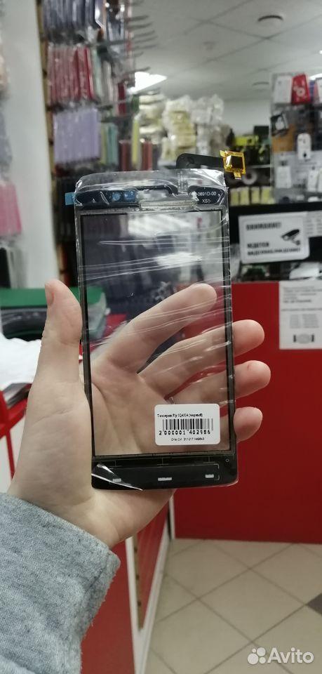 Touch Fly IQ4504 (черный)  89003081353 купить 3