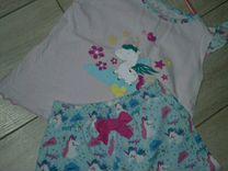 Пижамы пони рост110 бесплатно