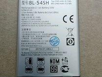 Аккумулятор на LG G3 mini (G3s) D-724
