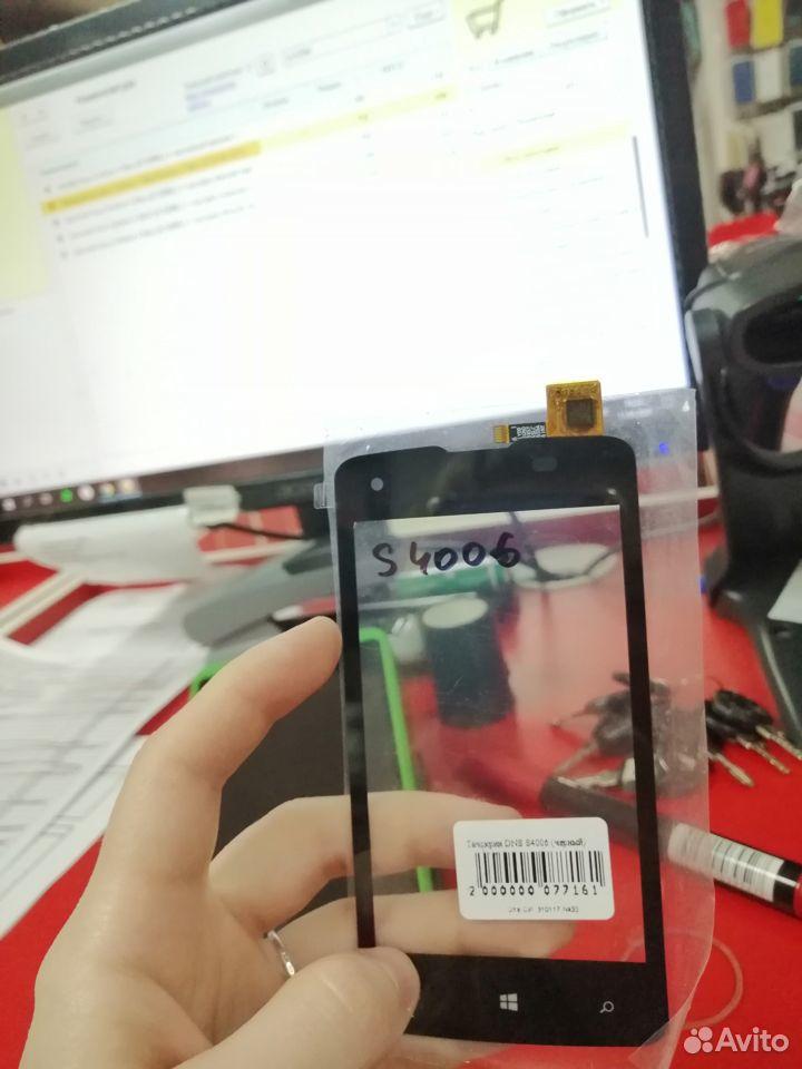 Touch DNS S4006 (черный)  89003081353 купить 1