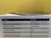 Автоколонки kicx RTS 694V — Запчасти и аксессуары в Волгограде
