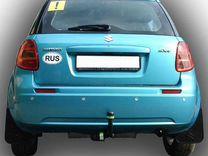 Фаркоп для Suzuki SX 4 2006-2013 — Запчасти и аксессуары в Перми
