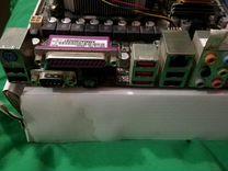Asus Socket-AM3 M4A77TD+atlon 2 x4 635+4g qumo1333