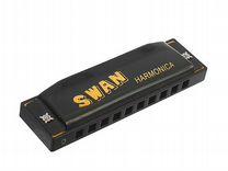 Губ. гармошка Swan SW1020-3 (NH13-417C)