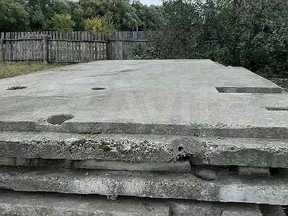 Купить бетон в земетчино куплю коронку по бетону